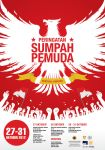 Pancasila Posters by andrianartworks