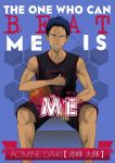 Aomine Daiki tees design by antovic