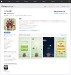 Howl's Garden game released by cuongdao