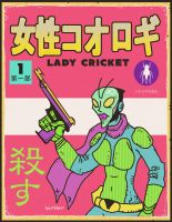 Lady Cricket by Hartter