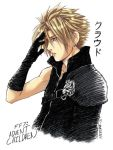 Cloud Strife -AC- by DeEtta