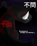 //FUMON - Fake movie poster// by BKcrazies0