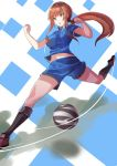 Football Girl by julioalqae