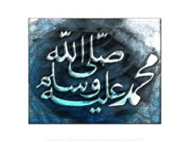 Muhammad Our Beloved SAW by ahsanpervaiz