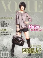 Hebe 'Vogue' by J-Sty1e