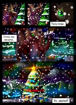 New Year's comics page 1 by FurryTiger