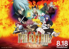 Fairy Tail Movie Poster [HQ] by KagomeChan27