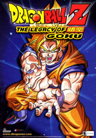 Legacy of Goku Poster by SupaKashy