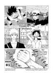 DBON issue 1 page 1 by taresh