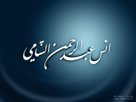 My Name In ArabiC... by anasbox