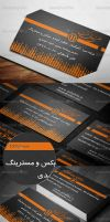 Ali takta business card orange by abgraph