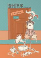 Poster for handmade jewellery shop by Dferous