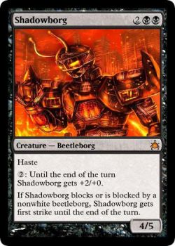 Shadowborg MTG card by dixyn0rmous