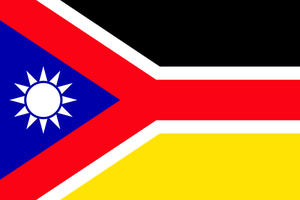 [Custom] Flag of the Republic of China by LarrySFX