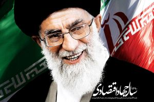 imam-khamenei-90-3 by time-of-new-moon