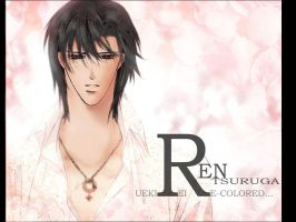 Skip Beat - Ren 0.3 by Silver-Nightfox