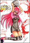 Elfen lied Lucy by Capolecos
