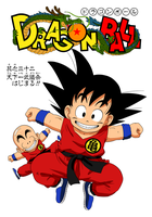 Dragon Ball - ch.32 - Budokai Tenkaichi Begins v2 by superjmanplay2