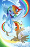 The fastest pair in the sky by skimlines