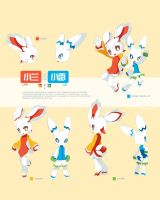 My Rabbit Mascots by TysonTan