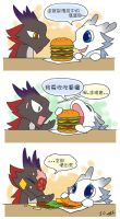 Dragonbro strips 1- Hamburger by J-C