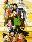 Dragon Ball Z by X-SHURATO-X