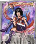 Sailor Saturn by elma22