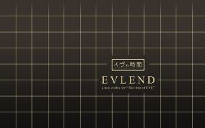 Evlend by knozos