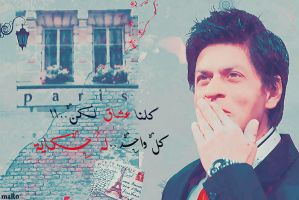 SRK-We are all lovers by miralkhan