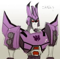TF Animated CYCLONUS by piyo119