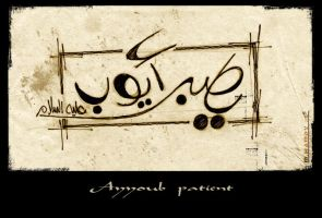 :: Ayyoub patient :: by mh2aa