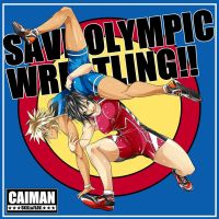 Save olympic wrestling!! by CHA-SOBA