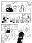 Pg03-01 - Wuthering Heights by Aniemae