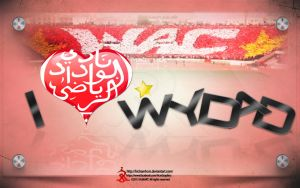 I Love Wydad by hichamhcm