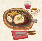 Food - Hamburger Steak by PPOMO