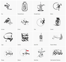 Arabic Calligraphy By one-bh by one-bh