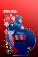 Captain America Color by TheAdrianNelson