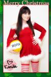 2011 Christmas Card from Kandie by CosplayDeviants