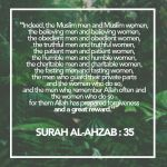 Quran Typography by uncannyNuncertainty