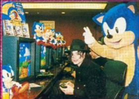 Michael Jackson and Sonic by Ramenzz