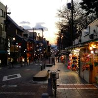 I'm in Japan! by rainbownote