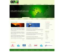 CEMC 2008 official site by waseemarshad