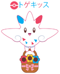 Togekiss for Bongupper ::GIFT:: by Itachi-Roxas