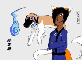 Me and my dog Kekkaishi ReCol by Kyuubichowderfan