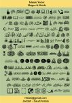 Islamic Vector Shapes,Words by Mustafa-H