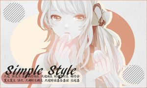 Out-Simple Style by galaica