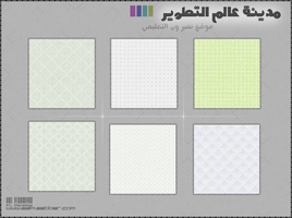 websit new Patterns by rakanksa