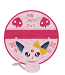 Espeon for Ash-Misty-Pikachu ::GIFT:: by Itachi-Roxas