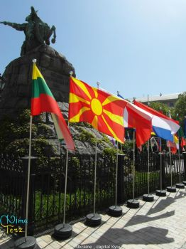 Eurovision in Ukraine. Flag of Macedonia I by UAkimov09