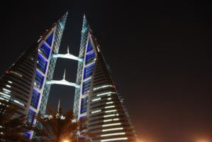 Bahrain WTC 2 by lostreality91